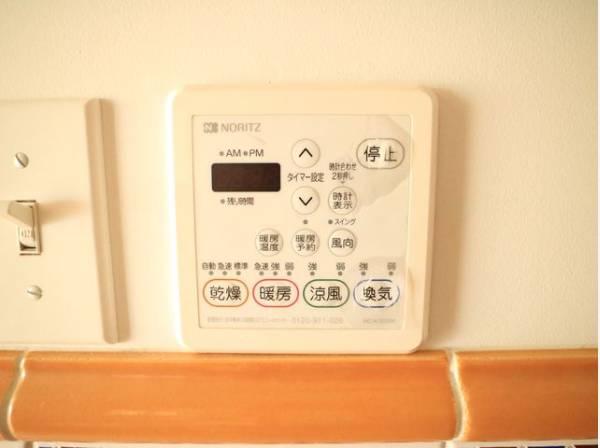 浴室暖房乾燥機付きで、寒い冬でも快適なバスタイムをお過ごしいただけます。また、違う場面では物干し場に。天気を気にせずに洗濯ができるなんてとても便利です。