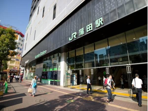 JR京浜東北線 蒲田駅まで450m JR京浜東北線から東急多摩川線と池上線にも乗り継げます。駅前は繁華街となっていて、2つのアーケードからなる蒲田西口商店街をはじめ、ショップやレストランが入った駅ビルなどの商業ビルが連なっています。