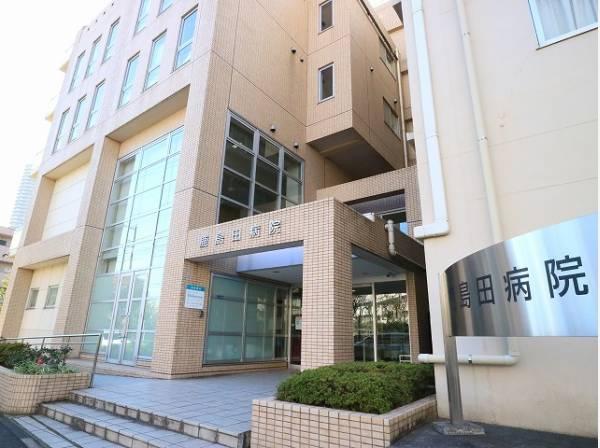 医療法人社団育成会鹿島田病院まで750m