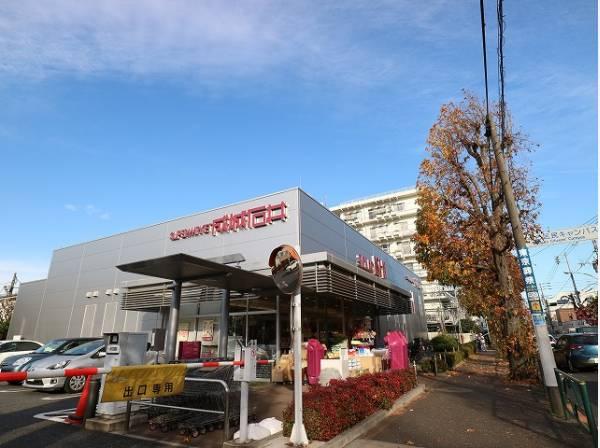 成城石井柿の木坂店まで750m スーパーマーケット成城石井は直輸入ワイン、チーズ、自家製惣菜、生鮮食品、輸入菓子など、日本、世界から選りすぐられた食品を取り揃えています。