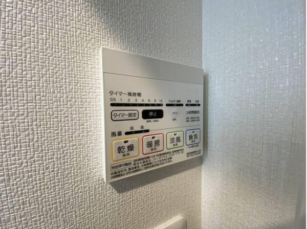浴室内のカビ発生の抑制や雨の日等の洗濯物の乾燥、寒い季節の予備暖房に便利です。 給湯リモコン
