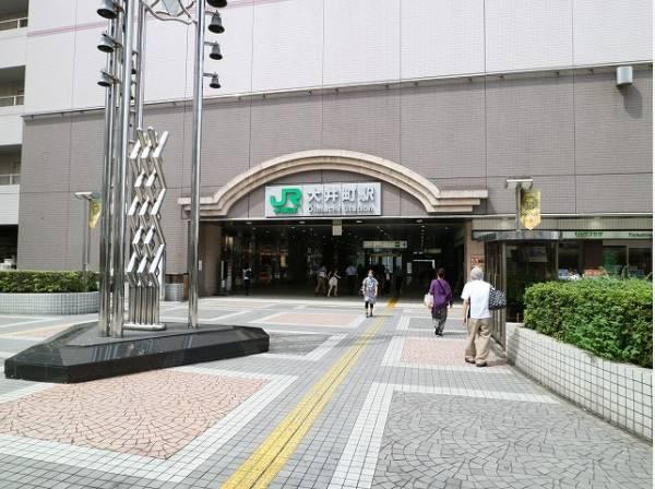 JR京浜東北線 大井町駅まで550m