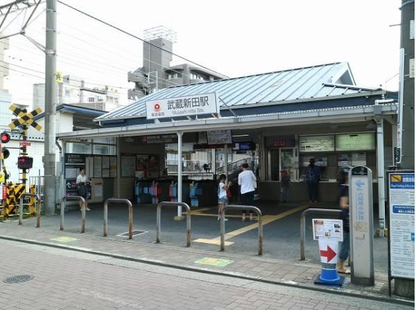 東急多摩川線 武蔵新田駅まで750m 駅前からは「武蔵新田商店会」という商店街が長く延びており、お店の数は100以上。多摩川河川敷までは駅から徒歩15分ほどです。