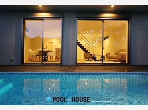 プールサイドでご家族やご友人とホームパーティをしても楽しそうです。