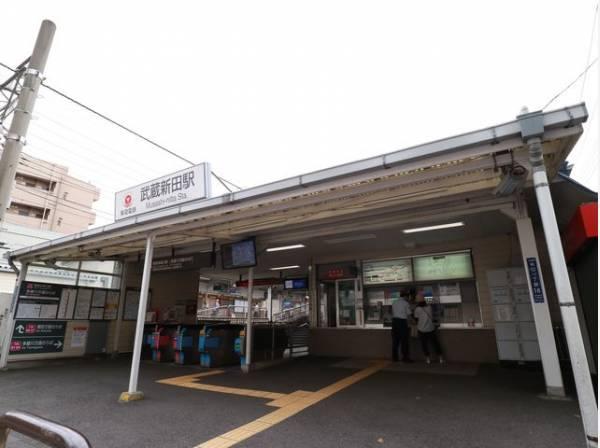 東急多摩川線 武蔵新田駅まで1000m