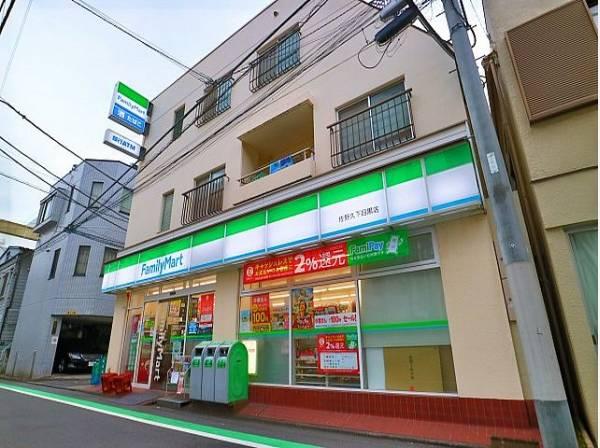 ファミリーマート佐野久下目黒店まで220m