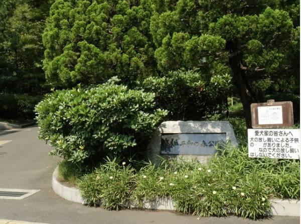 大田区立平和の森公園まで450m 区内の貴重な文化財や史跡を模した40ポイントで結んだフィールドアスレチックコース、テニスコート、弓道場、アーチェリー場等、有料のスポーツ施設があります。