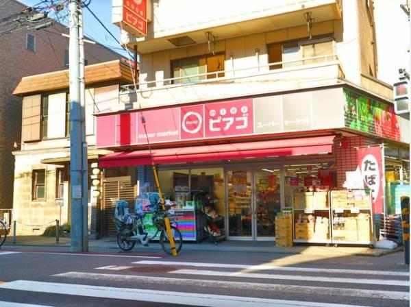 miniピアゴ羽田1丁目店まで400m