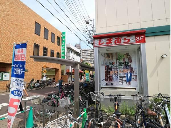 ファッションセンターしまむら新田店まで980m