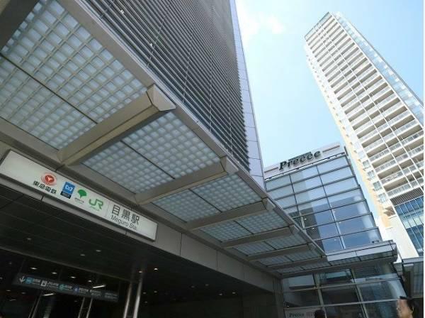 JR山手線 目黒駅 約250m