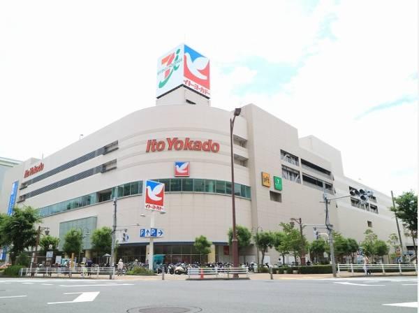 イトーヨーカドー大森店まで900m 食料品や家庭用品、ファッション、インテリアなど品揃え豊富な大型スーパーです。