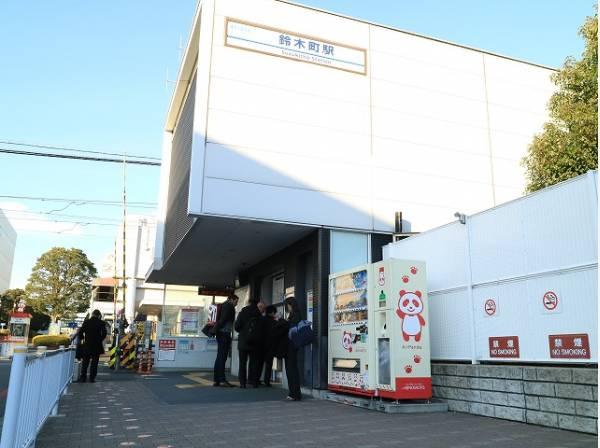 京急大師線 鈴木町駅まで700m 駅前には大きなスーパーや家電量販店があり、食料品や電化製品の買い物には困ることがなく、とても便利な街です。