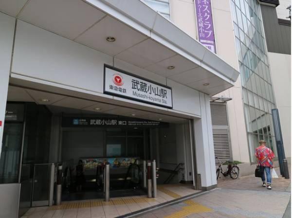 東急目黒線・大井町線 武蔵小山駅まで550m 駅を出ると、すぐ目の前に広がっているのが武蔵小山商店街パルム。都内最長約800mのアーケードには約250軒のお店が集まっていて、お買い物客でいつも賑わっています。