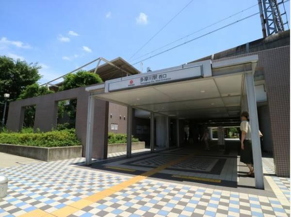 東急東横線 多摩川駅まで1000m 東横線、目黒線の急行が停まるほか、多摩川線の始発駅でもある多摩川駅。当駅はもっとも多摩川に近い駅の一つで、駅から徒歩約5分の場所に多摩川台公園があります。