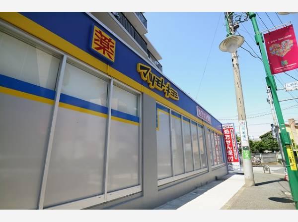 マツモトキヨシ上野毛店まで800m