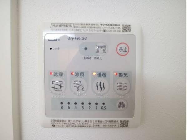 浴室内のカビ発生の抑制や雨の日等の洗濯物の乾燥、寒い季節の予備暖房に便利です。