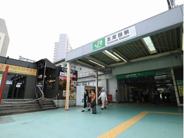 JR山手線 五反田駅まで550m