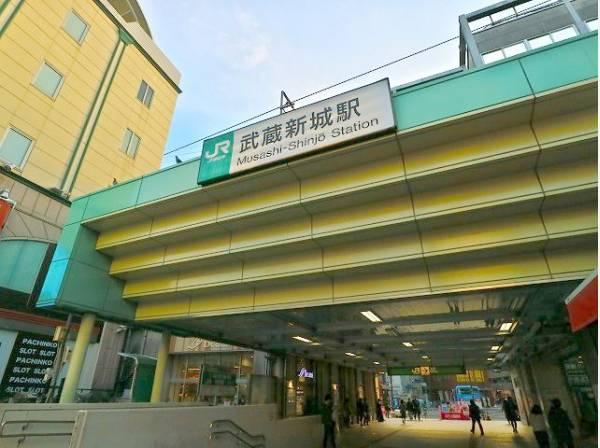 JR南武線 武蔵新城駅まで2600m