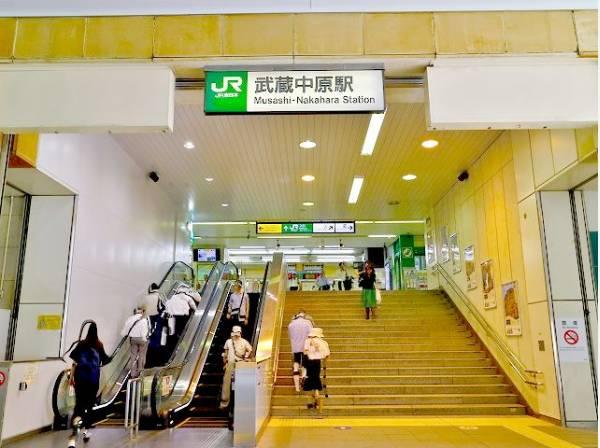 JR南武線 武蔵中原駅まで2400m