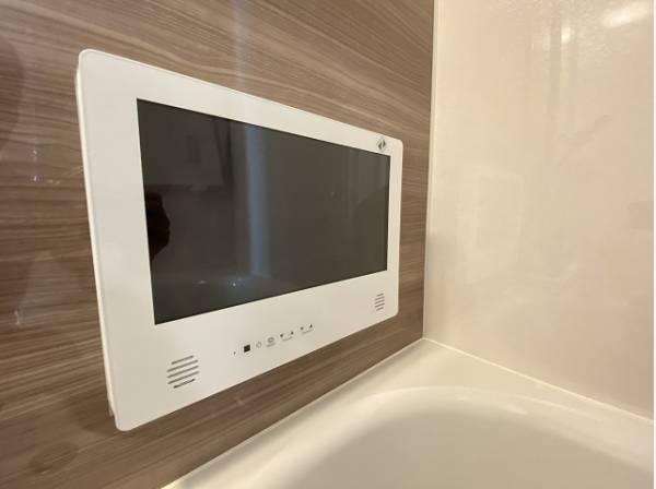 一日の疲れを癒すバスタイムをより快適に。浴室TVを設置しました。半身浴などでゆっくり寛げます。