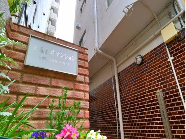 お洒落なマンション名のプレートは華やいだ気分を演出し、訪れる方を優雅な空間へと導いてくれます。