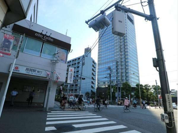 東急田園都市線 用賀駅まで1400m