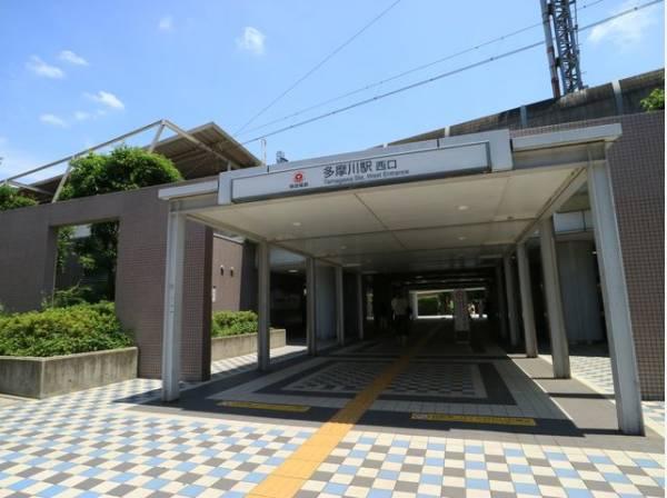 東急東横線 多摩川駅まで1200m 東横線、目黒線の急行が停まるほか、多摩川線の始発駅でもある多摩川駅。当駅はもっとも多摩川に近い駅の一つで、駅から徒歩約5分の場所に多摩川台公園があります。