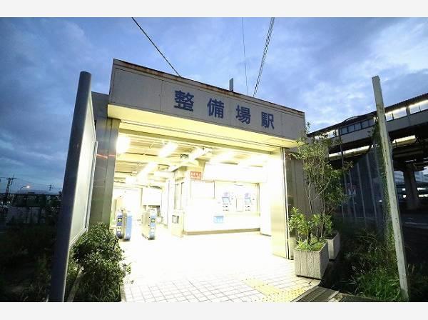 東京モノレール 整備場駅まで1400m