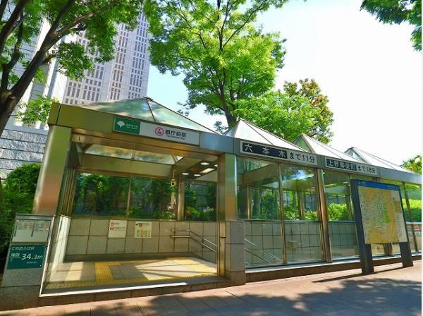 都営大江戸線 都庁前駅まで1100m 電車のほかバス停も多いため、目的地に応じて最適な交通手段を選べる便利な場所。新宿ですが閑静な場所で、スーパーや公園、小学校もあり、子育てにも向いた環境です。