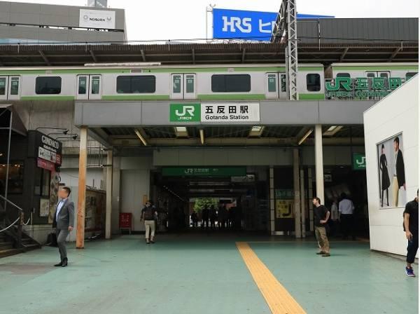 JR山手線 五反田駅まで1200m