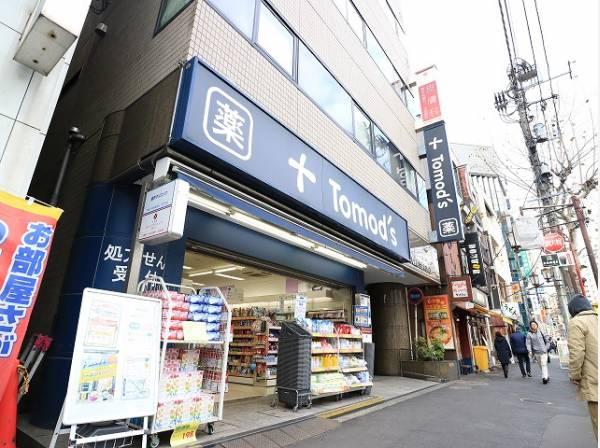 トモズ中目黒店まで550m 東急東横線中目黒駅のすぐ近くにあるトモズです。医薬品をメインに、化粧品、日用雑貨なども豊富に取り揃えています。