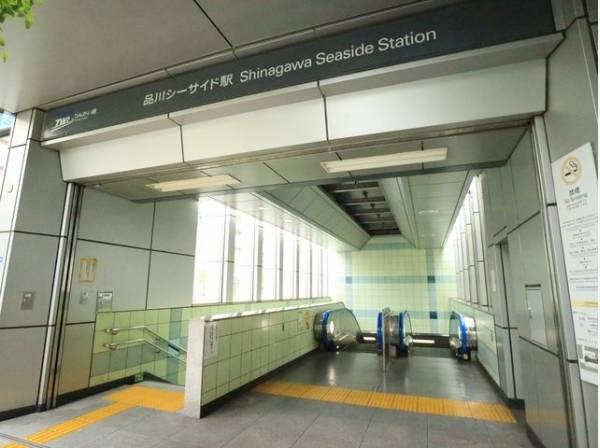 りんかい線 品川シーサイド駅まで86m