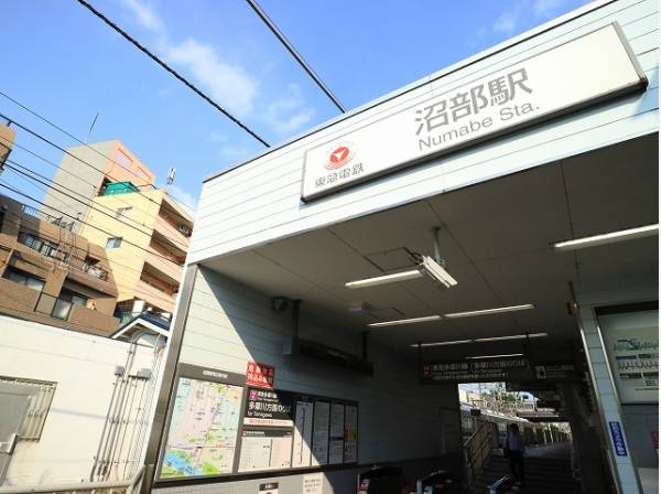 東急多摩川線 沼部駅まで700m