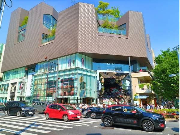 東急プラザ表参道原宿まで230m 原宿のメイン交差点にあるファッションビルです。トレンドの商品を扱う店舗が揃っています。