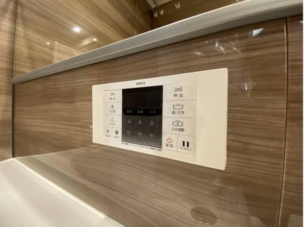 多彩な機能満載のリモコンは、毎日のお湯ライフをより楽しく便利にしてくれる機能がいっぱいです。